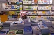 Amman: inizia la 19ima Fiera del Libro