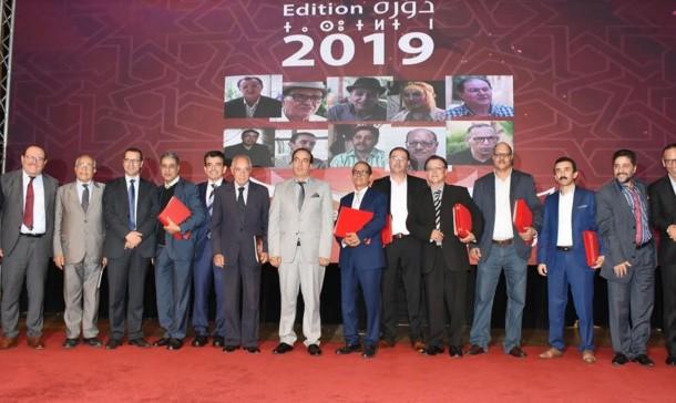 Prix du Maroc du livre 2019: ecco i vincitori