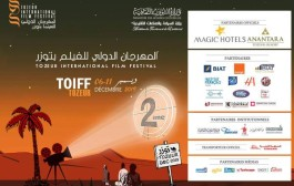 Tunisia: torna il Tozeur International Film Festival