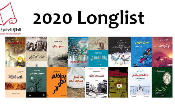 Premio per il romanzo arabo 2020: ecco i nomi della longlist