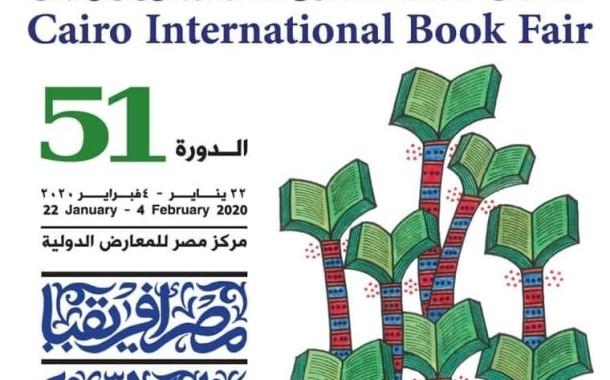 Fiera internazionale del libro del Cairo: il via il 22 gennaio