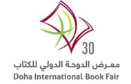 Fiera del libro di Doha 2020, la più grande di sempre