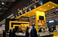 Fiera internazionale del libro di Muscat: un successo letterario