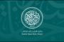 Sheikh Zayed Book Award 2020: ecco i vincitori