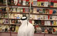 Incontri online per la Fiera internazionale del libro di Abu Dhabi
