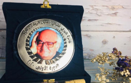 Nominato il vincitore del premio Khairy Shalaby Award per il primo romanzo