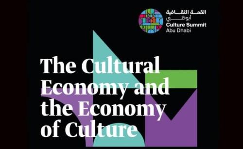Abu Dhabi, torna il 'summit sulla cultura'