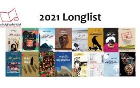 Arabic Booker 2021: la longlist degli scrittori in gara